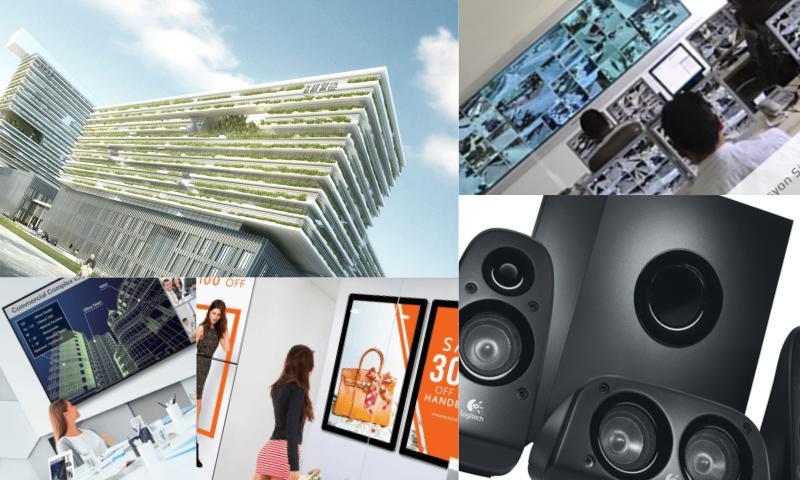 Elac Audio Ses Otomasyon Sistemleri